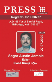 gallery/sagar jamble